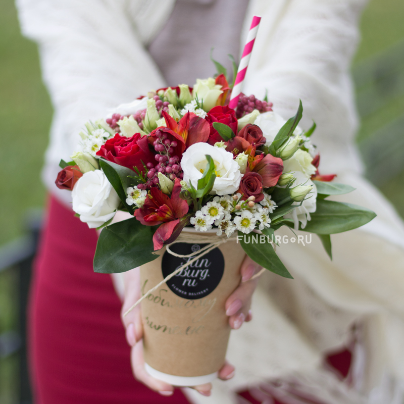 Купить Цветы в стаканчике «С Днем учителя!»
