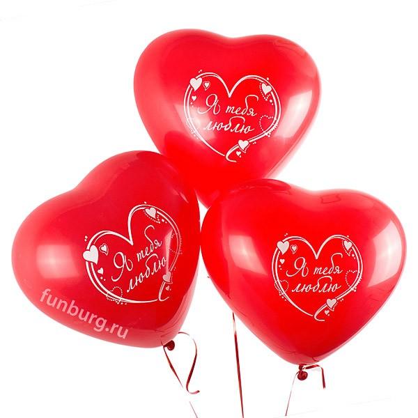 Воздушные шары (16 дюймов) «Сердца Я тебя люблю» фото