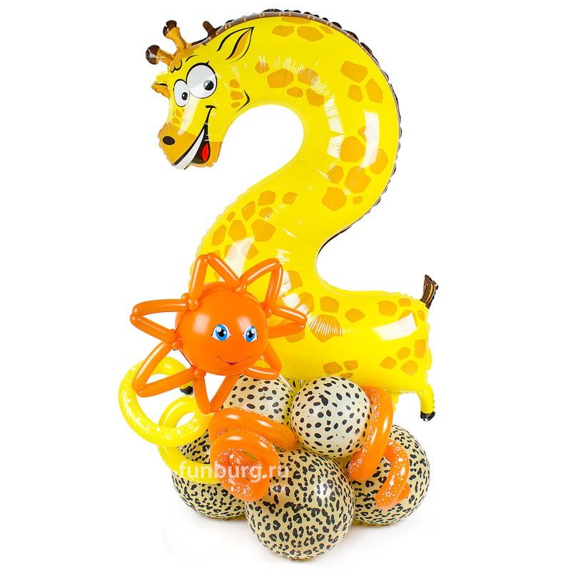 Фигура из шаров «Цифра 2 (жираф)» фото