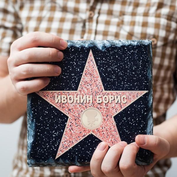Купить Голливудская звезда «Stone»