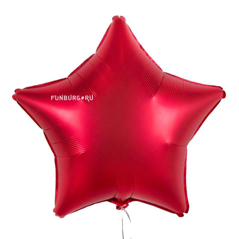 Шар из фольги «Звезда Satin (красная)» фото