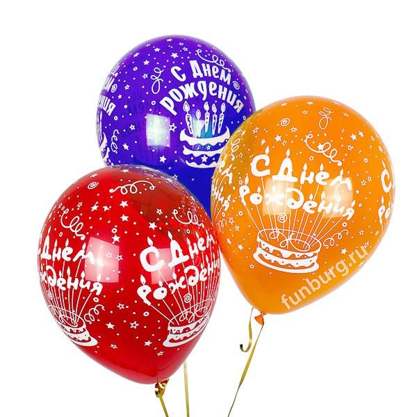 Воздушные шары «С днём рождения (3 торта)»День рождения<br>Размер: 30 см (12)Производитель: Sempertex, КолумбияЦвет: ассорти (кристалл)<br>