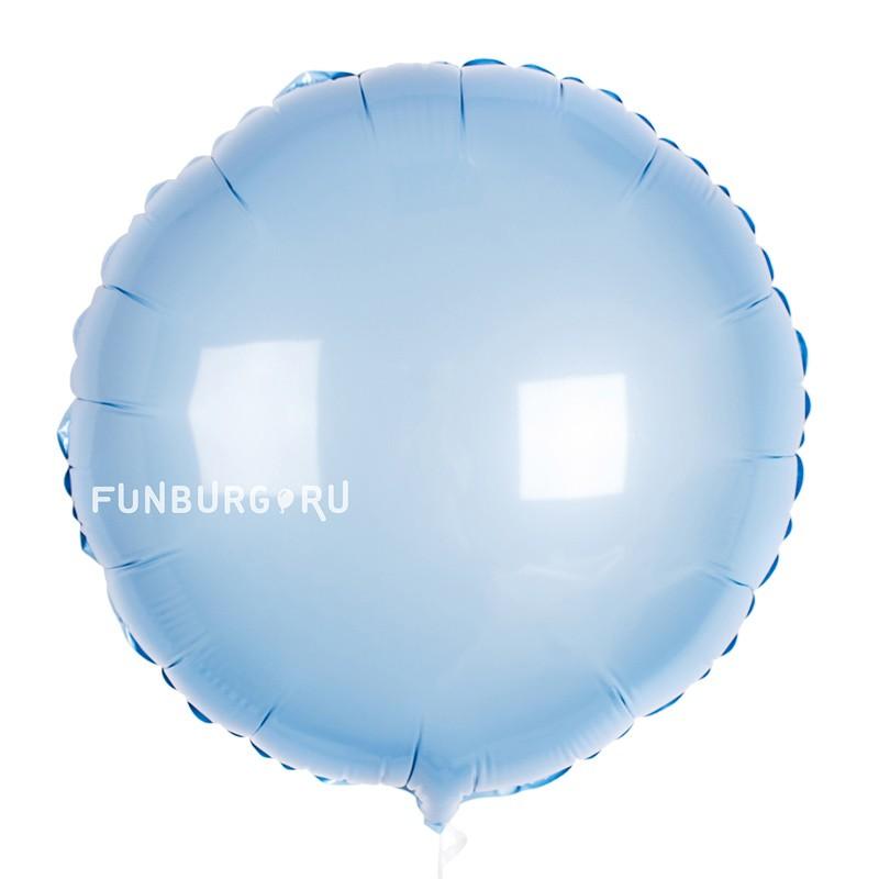 Шар из фольги «Голубой круг»Из фольги без рисунка<br>Размер: 45 см (18)<br>Производитель: Flexmetal, Испания<br>