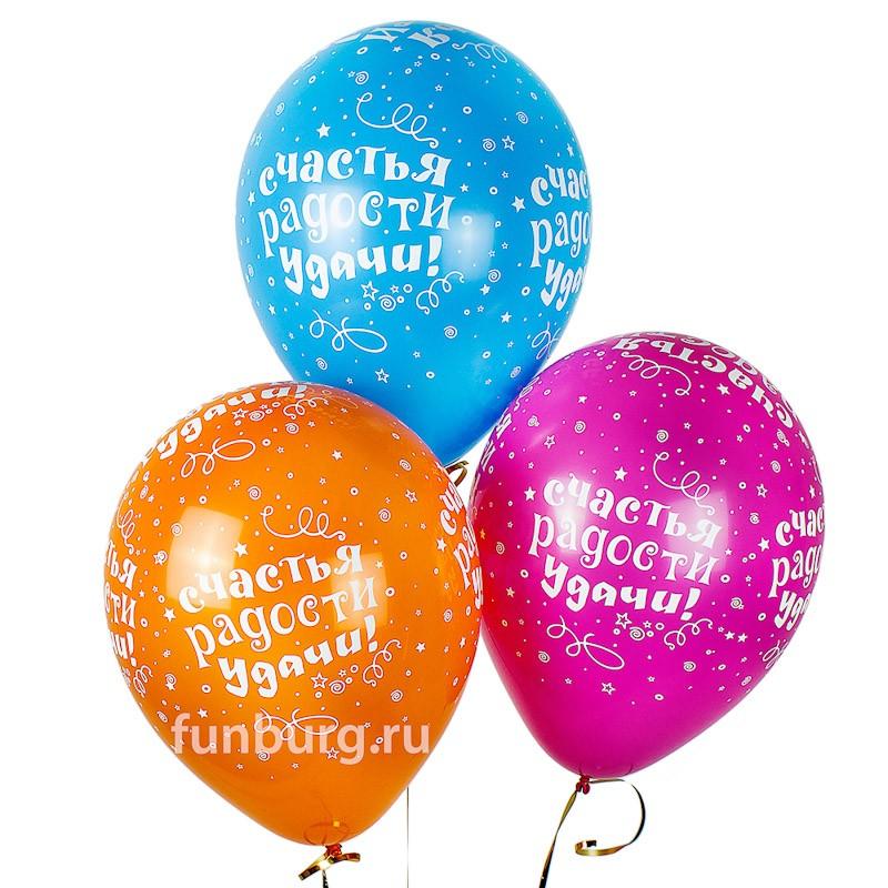 Воздушные шары «Счастья, радости, удачи!»День рождения<br>Размер: 30 см (12)Производитель: Sempertex, КолумбияЦвет шаров: ассорти (пастель)<br>