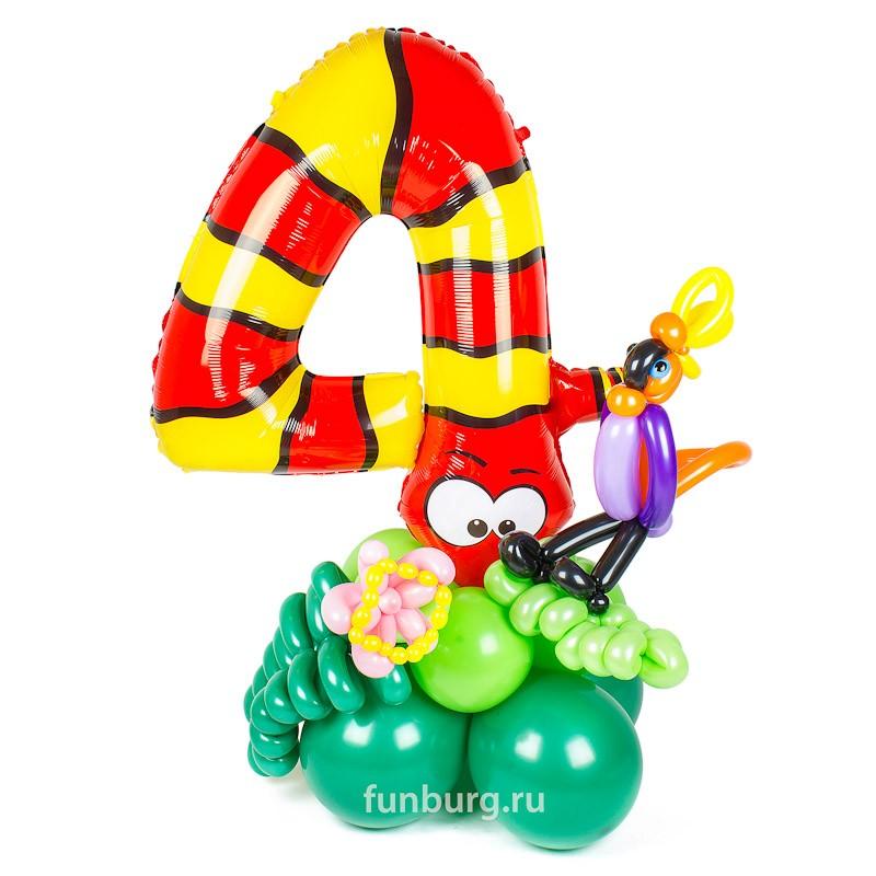 Фигура из шаров «Цифра 4 (змея)»С цифрами<br>Высота: 140 см<br>Производство: Funburg.ru<br><br>