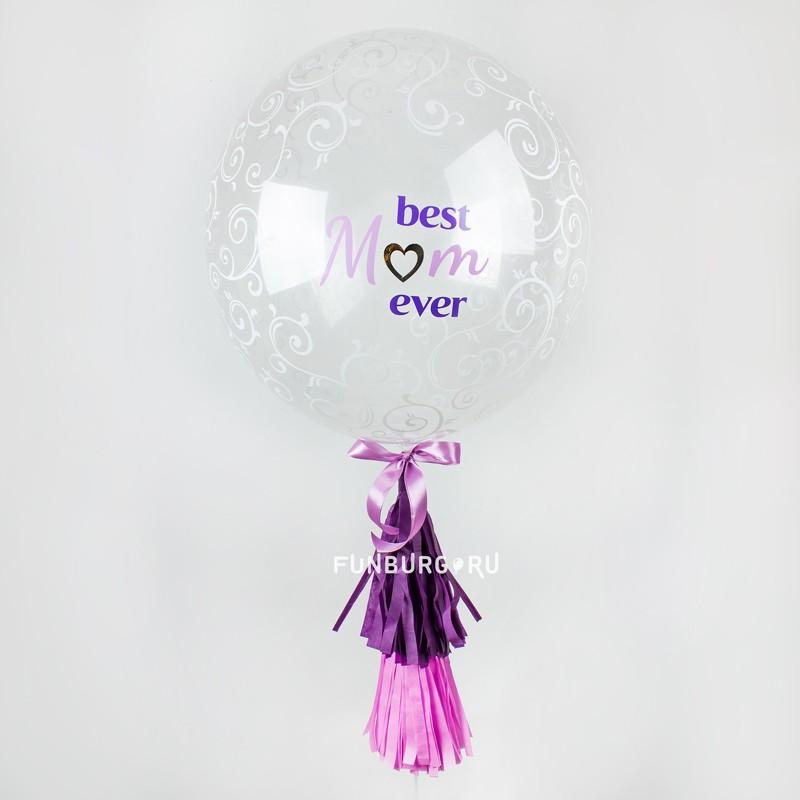 Шар Bubble с узорами «Best Mom ever»Шары с наклейками<br>Размер: 24/60 см<br>Состав: шар Bubble, 2 кисточки, наклейка, груз<br>Цвет кисточек и надписи, а также текст надписи могут быть изменены по вашему желанию.<br>Производитель шара: PIONEER/QUALATEX, Япония<br>