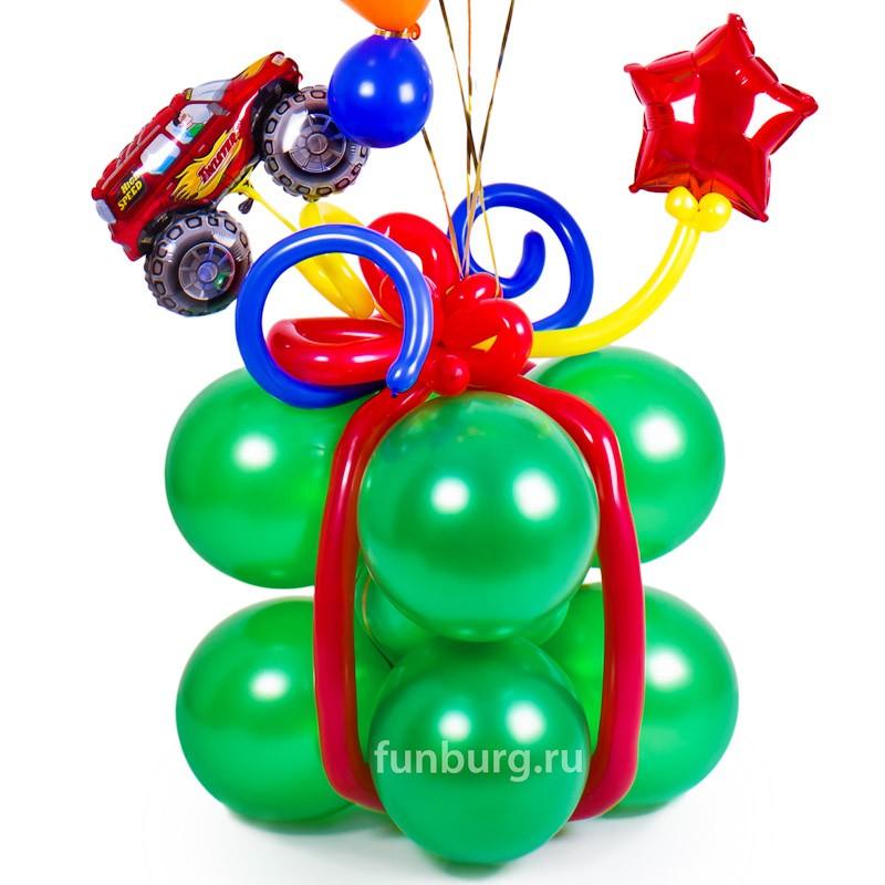 Подарок для мальчика из воздушных шаров