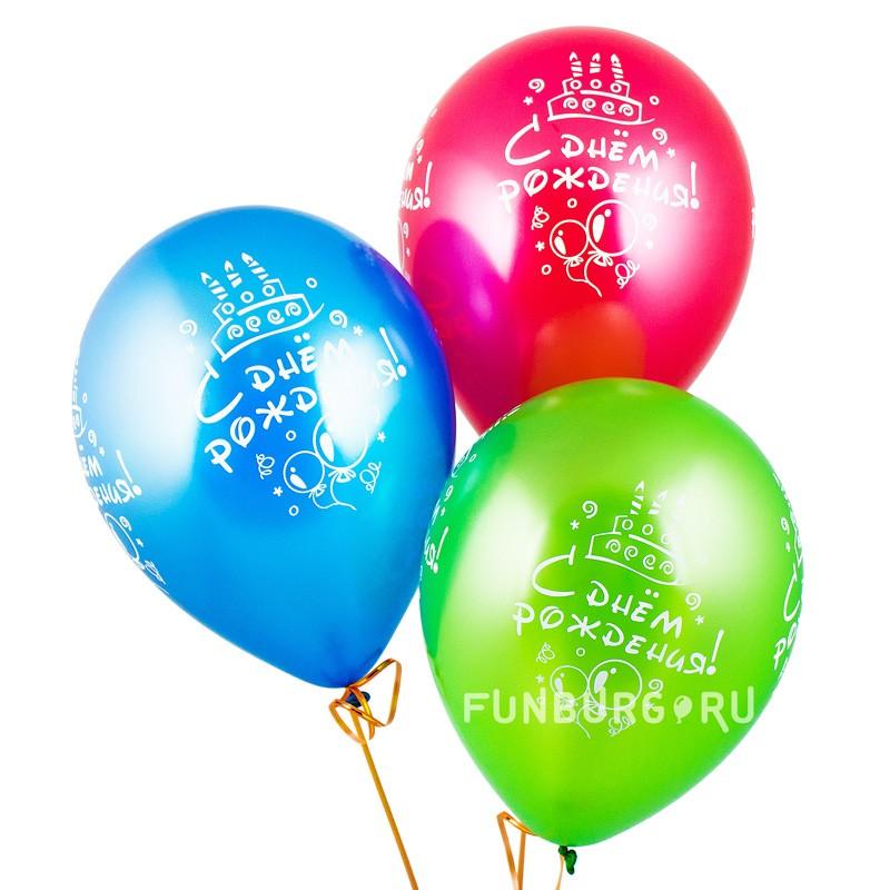 Воздушные шары «С днём рождения (торт)»День рождения<br>Размер: 30 см (12)Производитель: Sempertex, КолумбияЦвет: ассорти (металлик)<br>