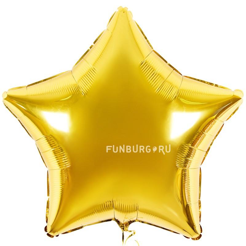 Шар из фольги «Большая золотая звезда»Из фольги без рисунка<br>Размер: 81 см (32)<br>Производитель: Flexmetal, Испания<br>