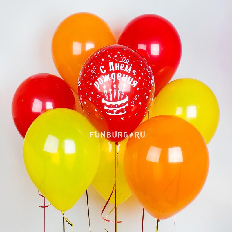 Шарики ассорти «С Днём рождения (солнце)»День рождения<br>Размер: 30 см (12)<br> Цвета: красный, жёлтый,оранжевый, воздушные шары «С днем рождения (3 торта)» <br> Производитель: Sempertex, Колумбия<br>