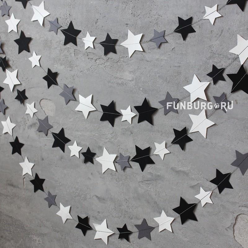 Гирлянда из звездочек «Звездопад»Бумажные гирлянды<br>Цена указана за метр гирлянды<br><br> <br>Материал:<br><br><br>дизайнерская бумага, нитки<br> <br>Производство:<br><br><br>Funburg.ru<br>