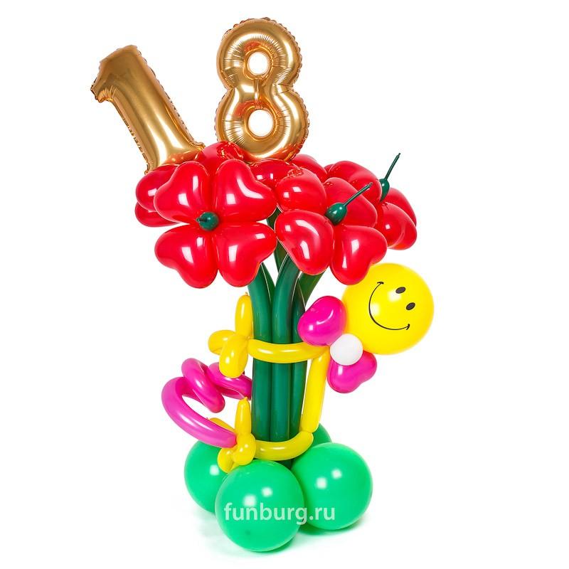 Фигура из шаров «День рождения»Все фигуры<br>Состав: смайлик, букет из 5 цветков, число лет<br>Высота: 120-140 см<br>Производство: Funburg.ru<br>