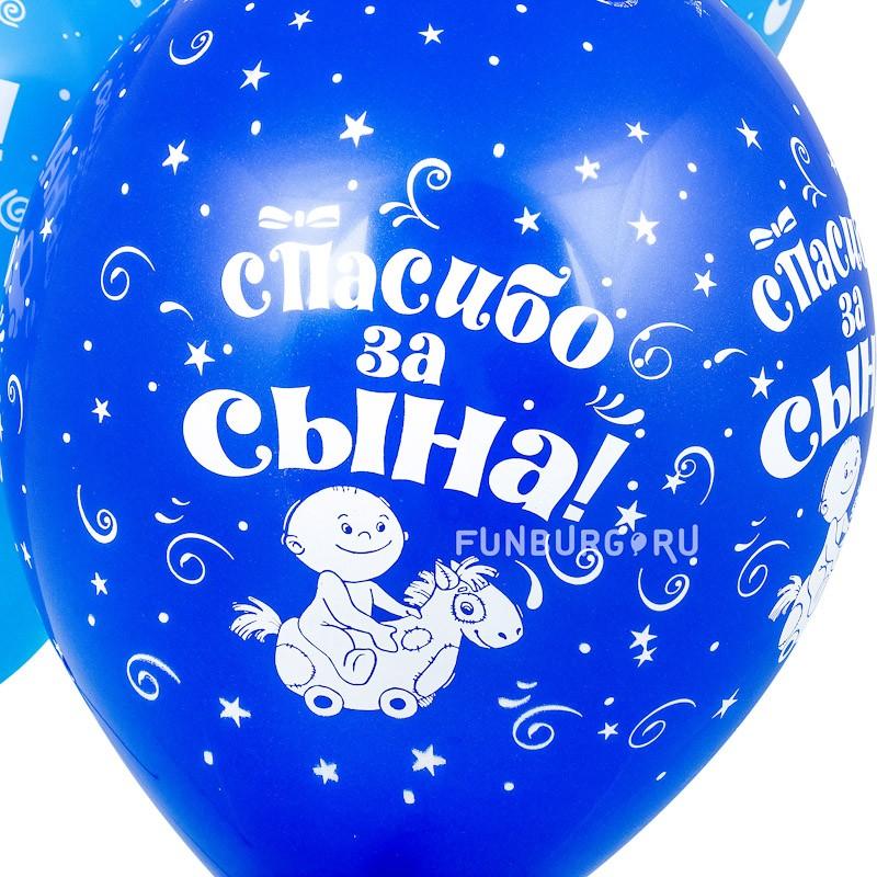 Заказать шары с гелием с доставкой щелково