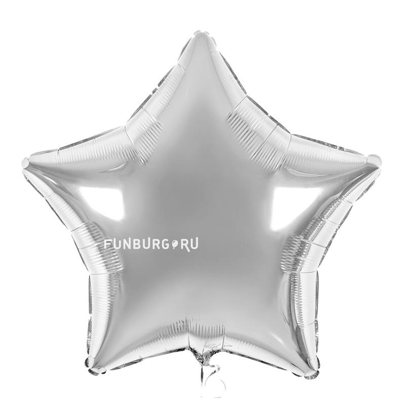 Шар из фольги «Серебряная звезда»Из фольги без рисунка<br>Размер: 45 см (18)<br>Производитель: Flexmetal, Испания<br>