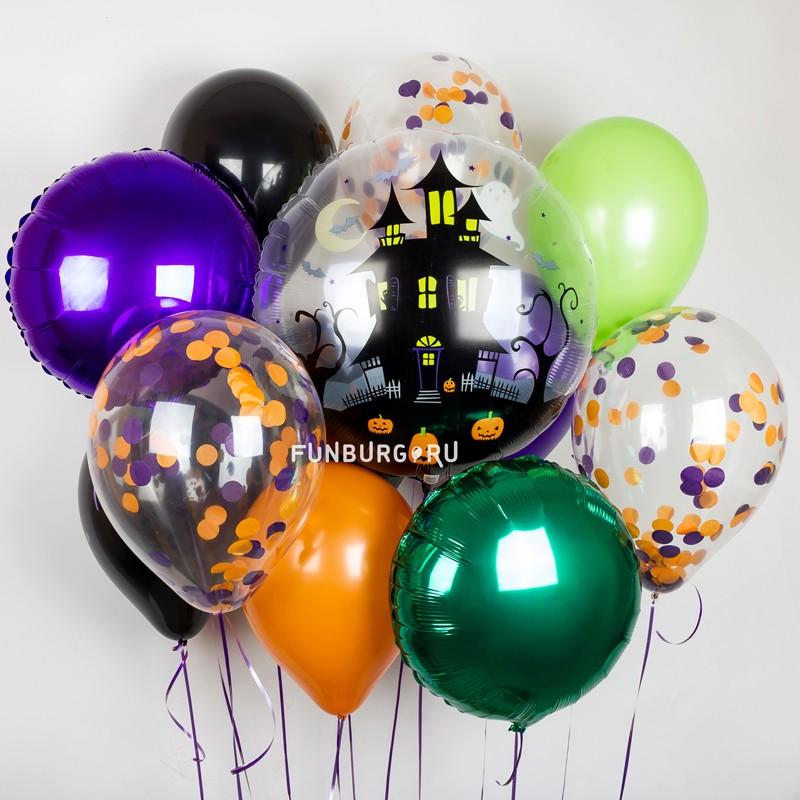 Набор шаров «Дом с привидениями»Хэллоуин<br>Вы можете корректировать количество шаров в наборе по своему желанию.<br>