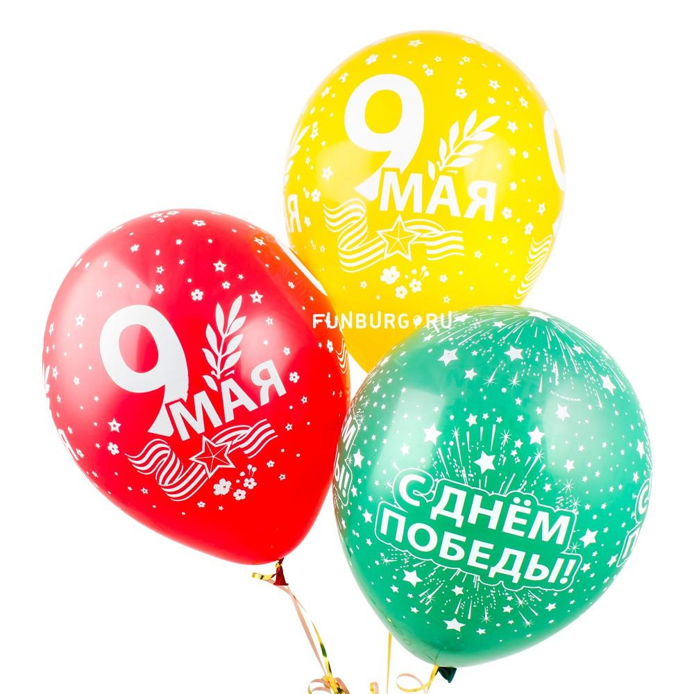Воздушные шары «9 Мая»День Победы<br>Размер: 30 см (12)Производитель: Sempertex, КолумбияЦвет шаров: ассорти (пастель)<br>