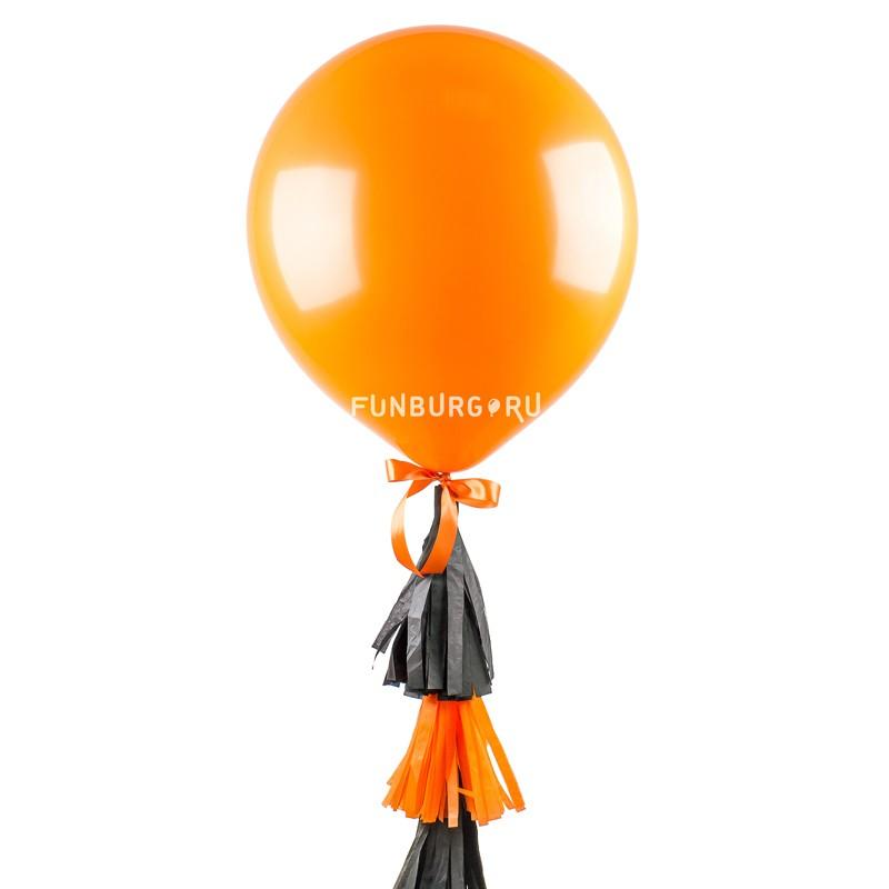 Большой шар «С кисточками»Метровые шары<br>Диаметр: 45 см (18)<br>Состав: большой шар, гирлянда, груз.<br>Цвет: ассорти.Производитель: Sempertex, КолумбияРазмер гирлянды: 3 кисточки<br>