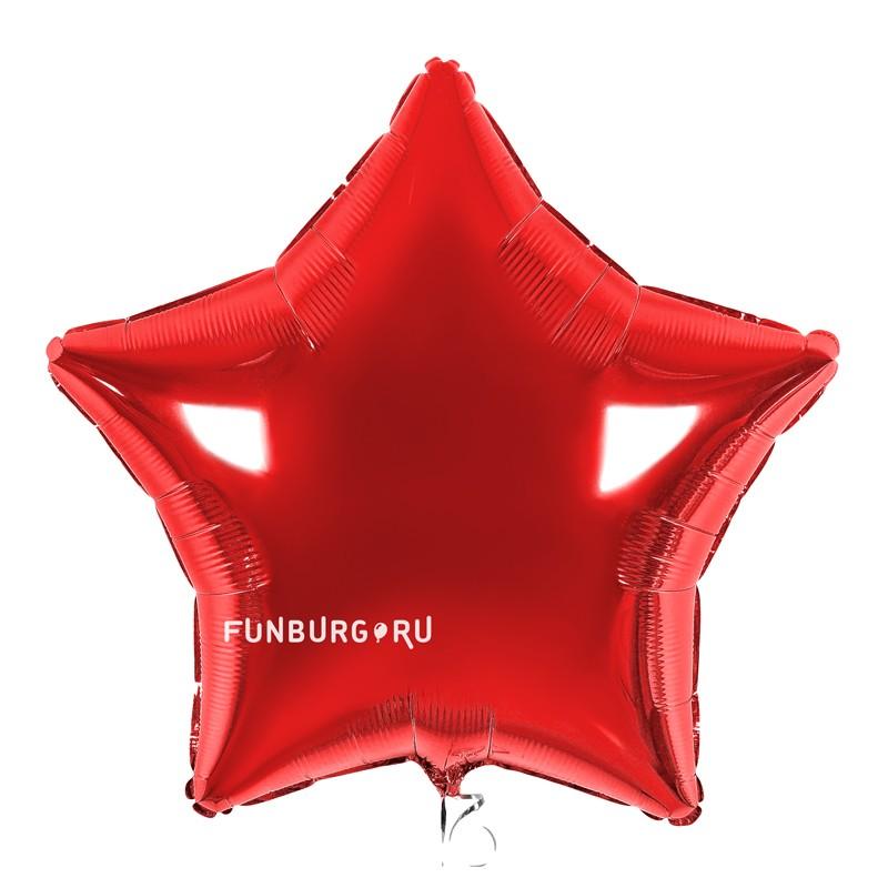 Шар из фольги «Красная звезда»Из фольги без рисунка<br>Размер: 45 см (18) или 81 см (32)<br>Производитель: Flexmetal, Испания<br>