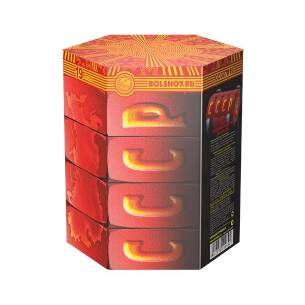 Салют (19 зарядов) «СССР»Салюты (батареи салютов)<br>Длительность: 35 c.<br>Калибр: 1,25<br>Число зарядов: 19<br>Высота подъема: 50 м.<br>Вес: 2,6 кг<br>Размер: 20?20?20 см<br>