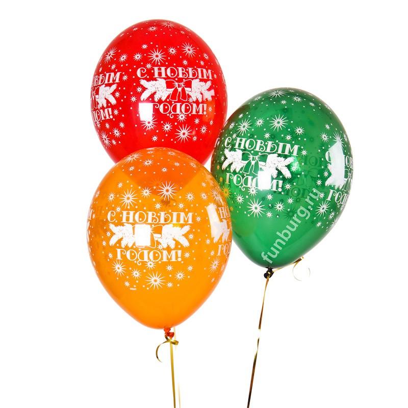 Воздушные шары «С Новым годом!»Латексные с рисунком<br>Размер: 35 см (14)Производитель: Belbal, БельгияЦвет шаров: ассорти (кристалл)<br>