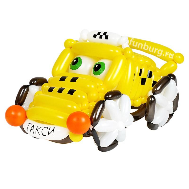 Фигура из шаров «Зеленоглазое такси»Все фигуры<br>Размер: 50?25 см<br> Производство: Funburg.ru<br>
