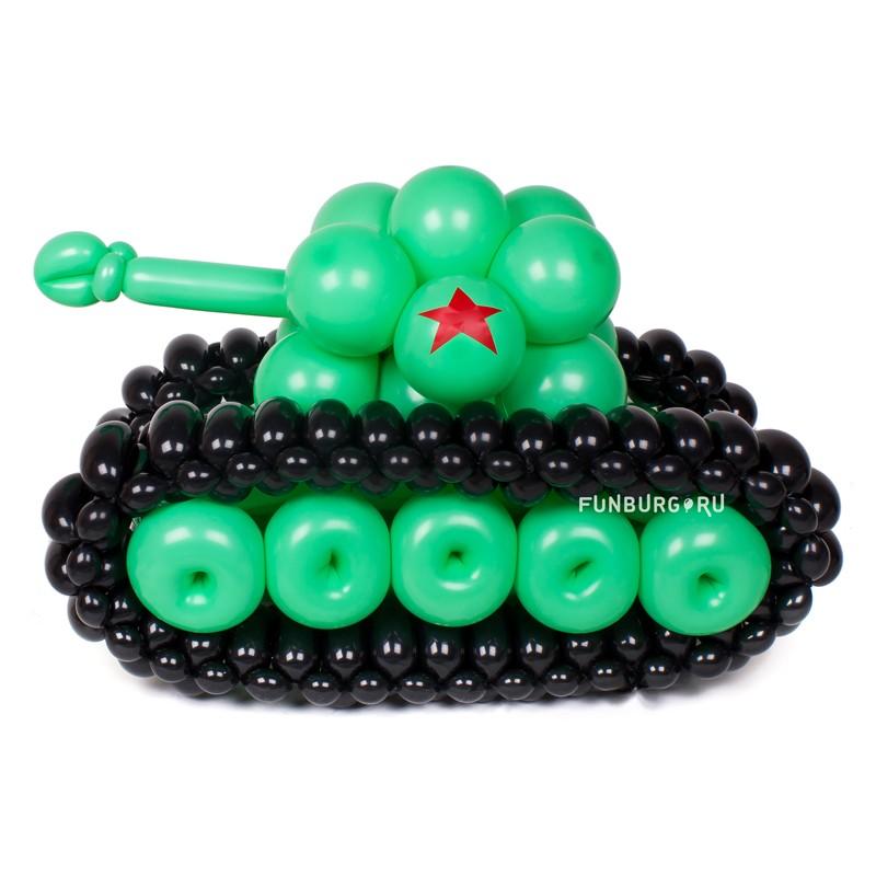 Фигура из шаров «Танк»23 Февраля<br>Размер: 60?30 см<br> Производство: Funburg.ru<br>