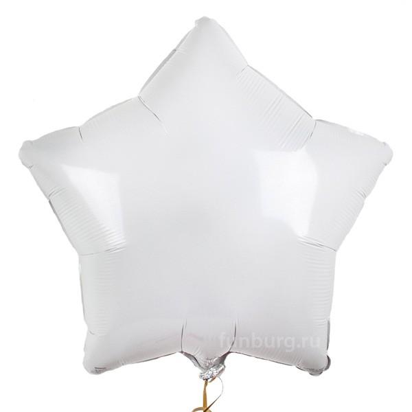 Шар из фольги «Белая звезда»Из фольги без рисунка<br>Размер: 45 см (18)<br>Производитель: Flexmetal, Испания<br>