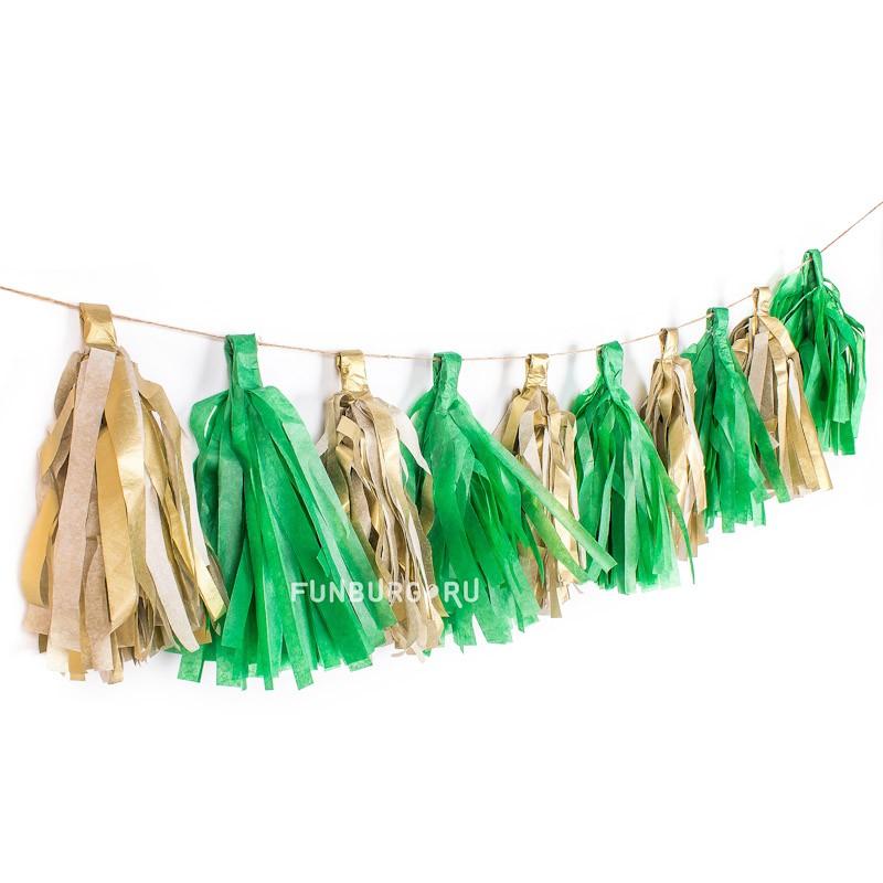 Гирлянда с кисточками «Золотая листва»Тассел гирлянды<br> <br>Состав:<br><br><br>10 кисточек на ленте<br><br> <br>Производство:<br><br><br>Funburg.ru<br><br>