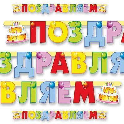 Воронеж заказ такси тройка
