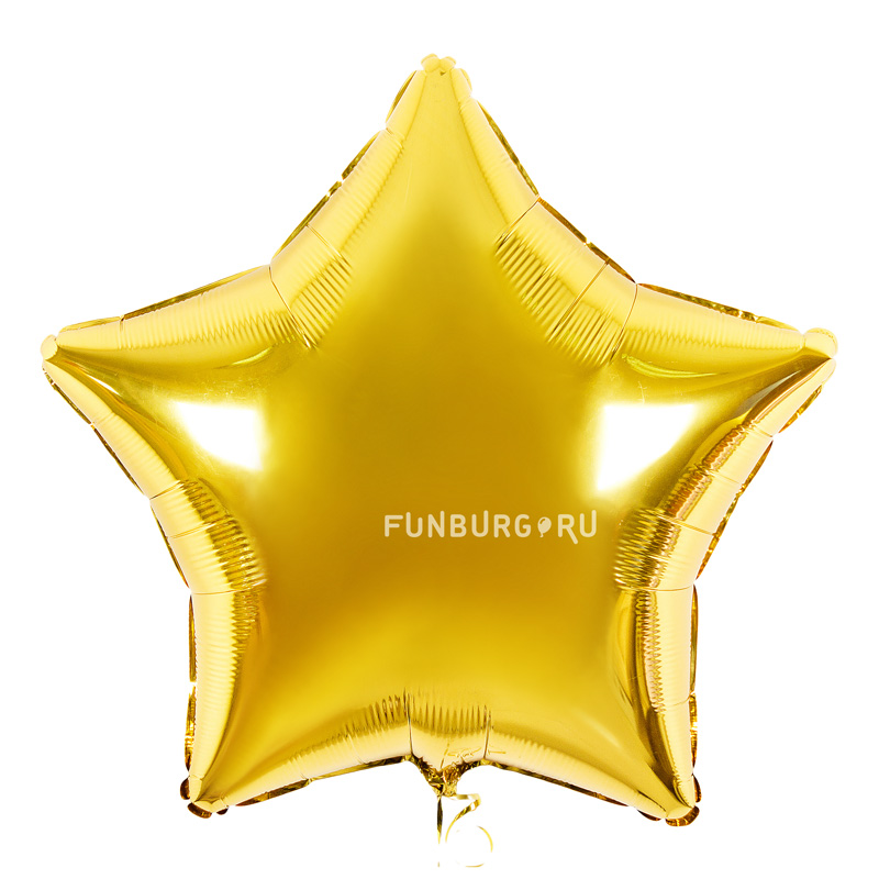 Шар из фольги «Золотая звезда»Из фольги без рисунка<br>Размер: 45 см (18) <br>Производитель: Flexmetal, Испания<br>