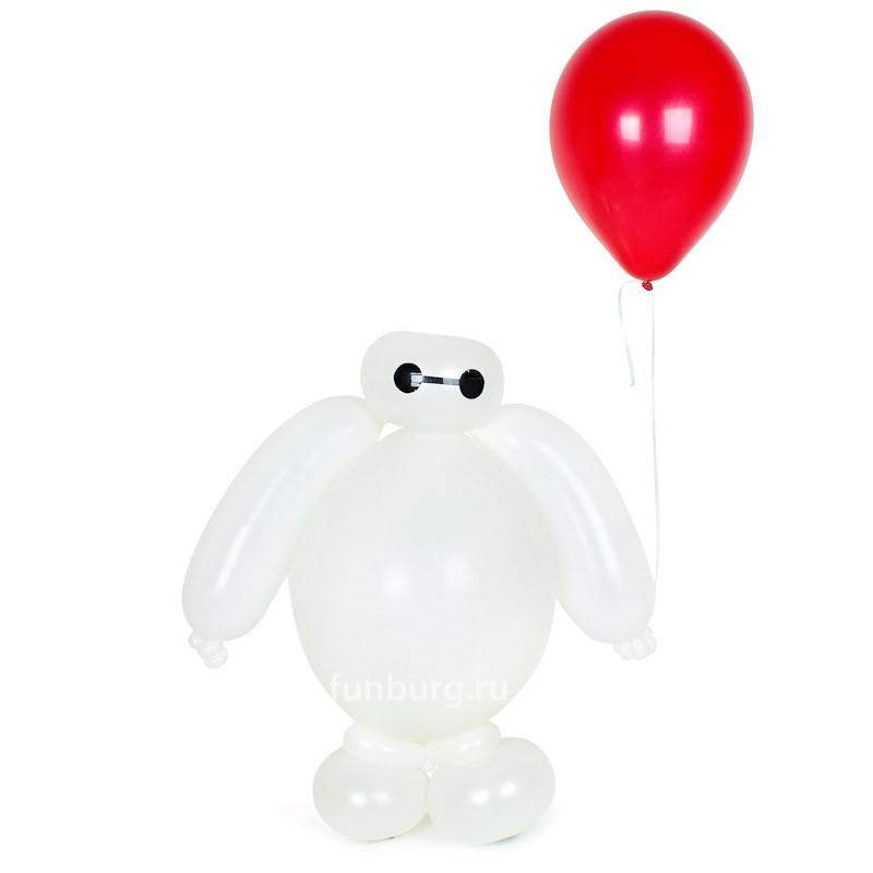 Фигура из шаров «Бэймакс»Все фигуры<br>Высота без шарика: 80 см<br> Высота с шариком: 130 см<br> Производство: Funburg.ru<br>