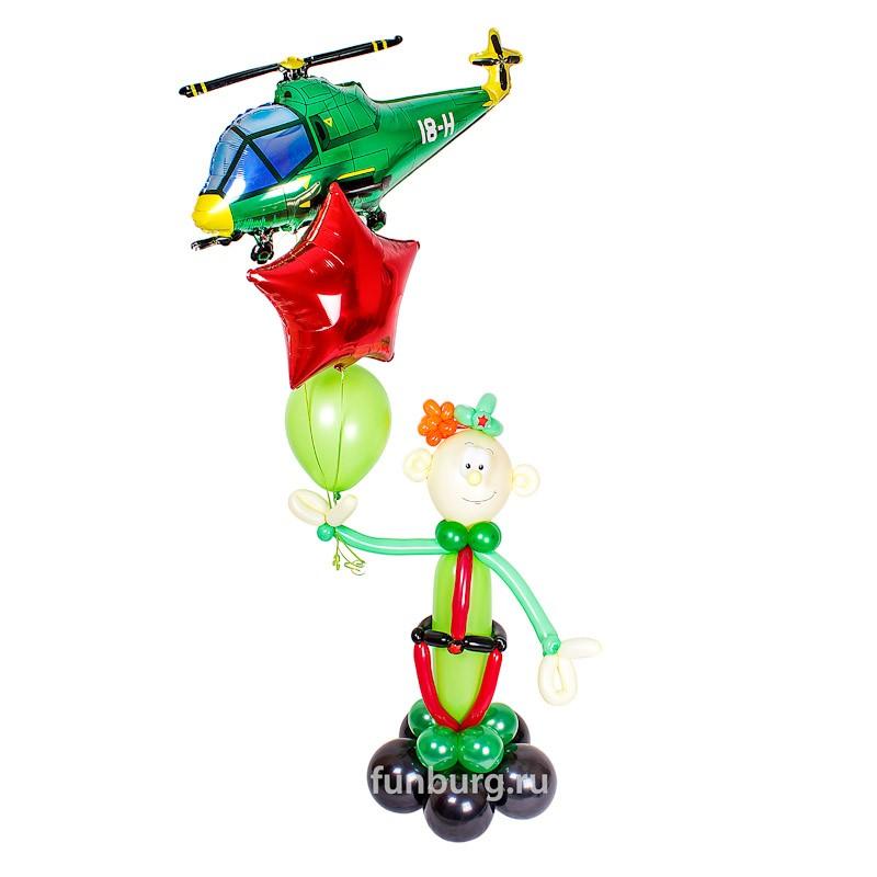 Фигура из шаров «Солдат»Все фигуры<br>Высота: 180-200см<br>Производство: Funburg.ru<br>