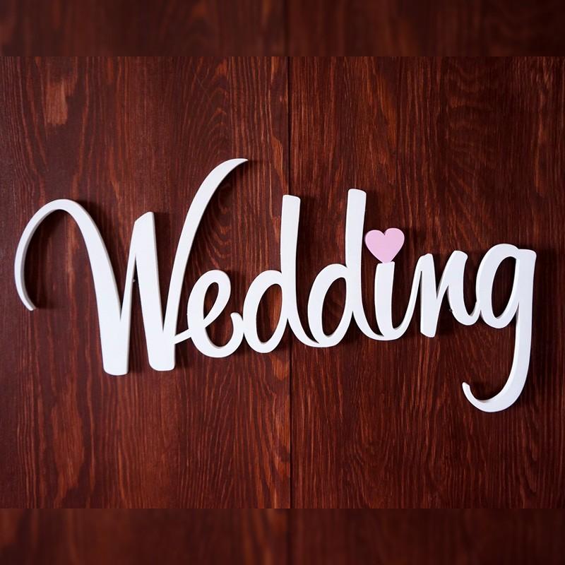 Слово из дерева «Wedding»Изделия из дерева и пенопласта<br><br>Размер: 250?463 мм<br>Материал: фанера 10 мм<br><br>