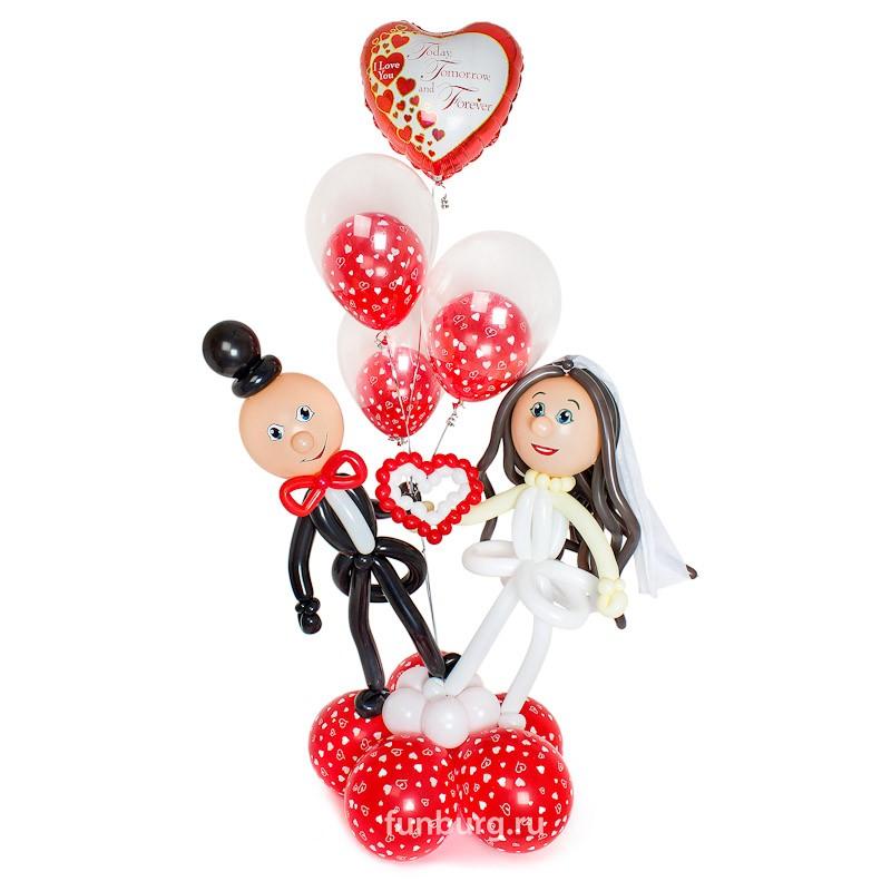 Фигура из шаров «Свадебное танго»Все фигуры<br>Состав: молодожены, сердечко и шарики<br> Высота: 170 см<br> Производство: Funburg.ru<br>