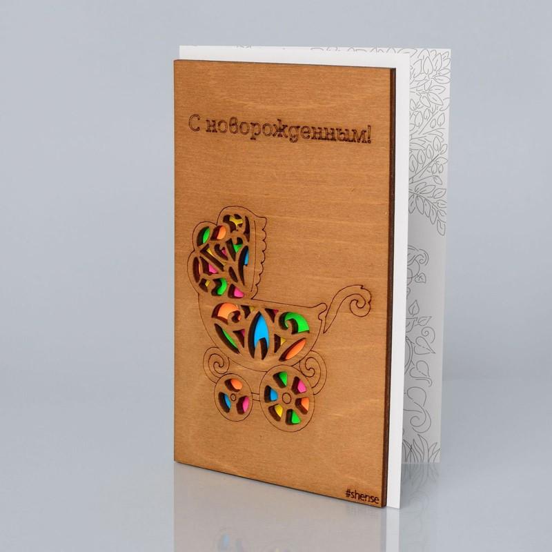 Деревянная открытка ручной работы «С новорожденным!»Все открытки<br> Размер: 160х106 мм <br> Материал: дерево, бумага <br> Упаковка: прозрачная полиэтиленовая пленка-конверт <br> Комплект: деревянная открытка ручной работы с конвертом для денег размером 73х65 мм и поздравительной наклейкой<br>