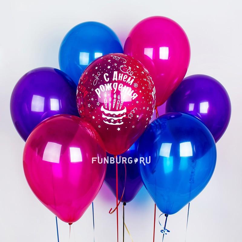 Шарики ассорти «С Днём рождения (ягодное)»День рождения<br>Размер: 30 см (12)<br>Цвета: фуксия, фиолетовый, синий, воздушные шары «С днем рождения (3 торта)» Производитель: Sempertex, Колумбия<br>