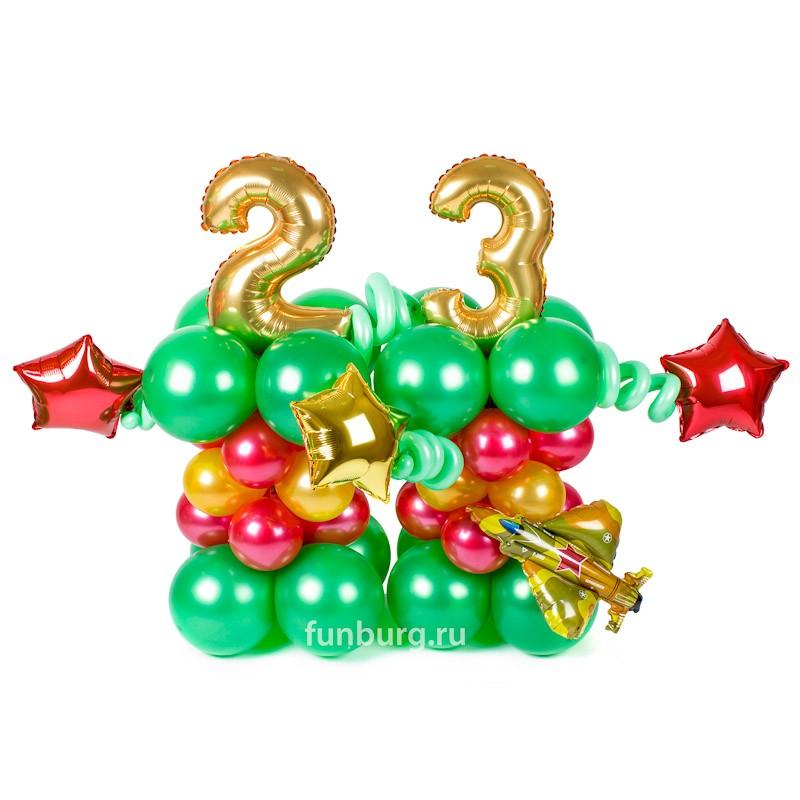 Фигура из шаров «23 Февраля»Все фигуры<br>Высота: 50-60 см<br> Производство: Funburg.ru<br>