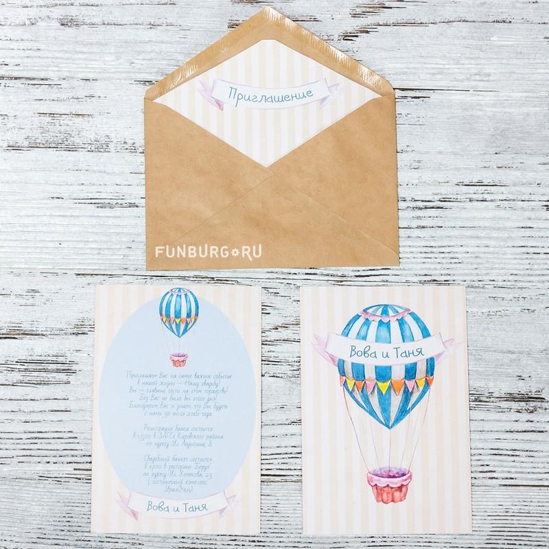Комплект свадебной полиграфии №7Свадебные аксессуары<br> <br>Комплект:<br><br><br>конверт, приглашение<br><br>