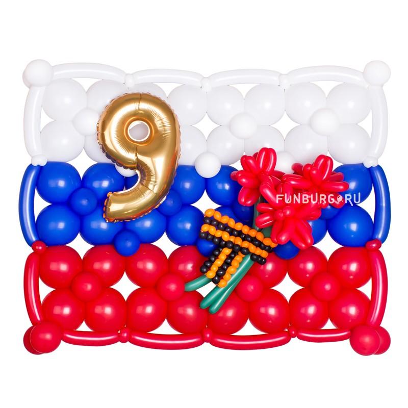 Панно из шаров «День Победы»Все фигуры<br>Размеры: 90?110 см<br> Производитель: Funburg.ru<br>