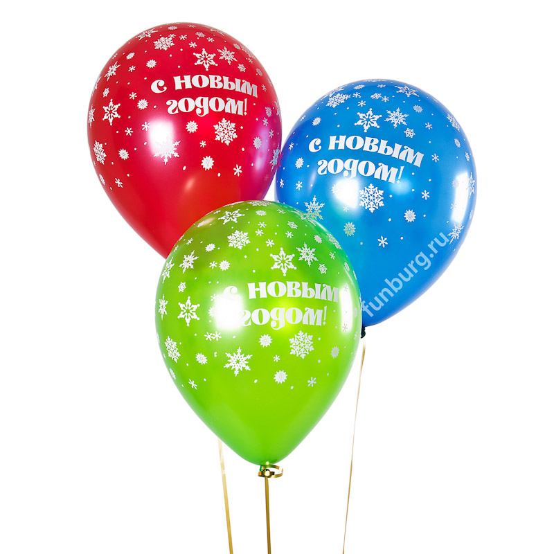 Воздушные шары «Новогодняя ночь»Латексные с рисунком<br>Размер: 30 см (12)Производитель: Sempertex, КолумбияЦвет: ассорти, металл<br>