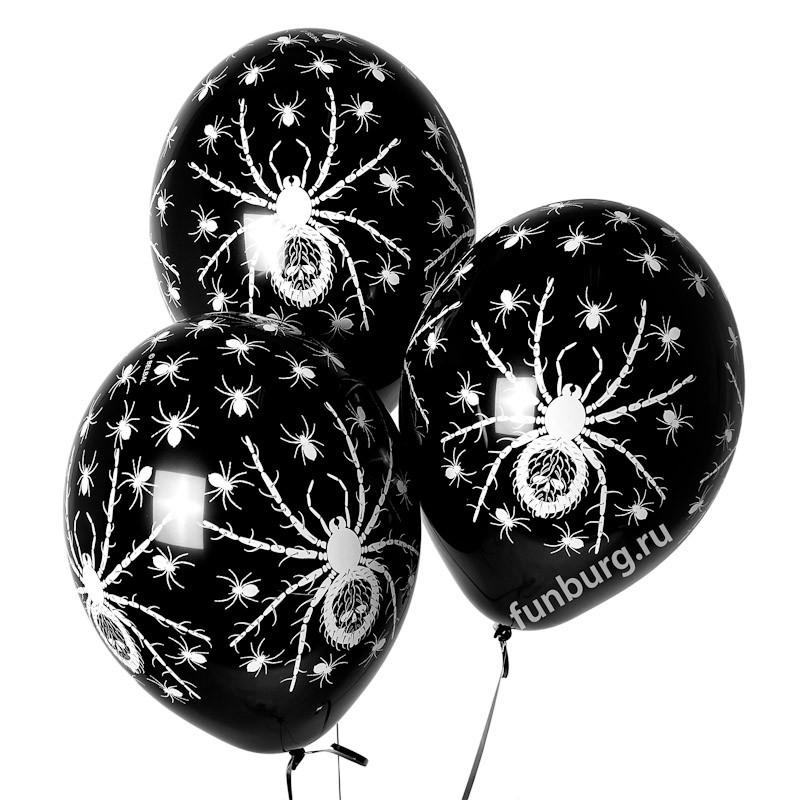 Воздушные шары «Черные пауки»Латексные с рисунком<br>Размер: 35 см (14)Производитель: Belbal, БельгияЦвет: черный, пастель<br>