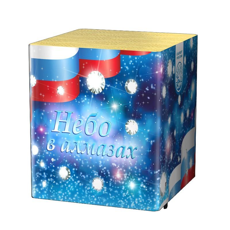 Салют (9 зарядов) «Небо в алмазах»Салюты (батареи салютов)<br>Длительность: 30 c.Калибр: 1Число зарядов: 8Вес: 0,8 кгРазмер: 13?13?15 см<br>