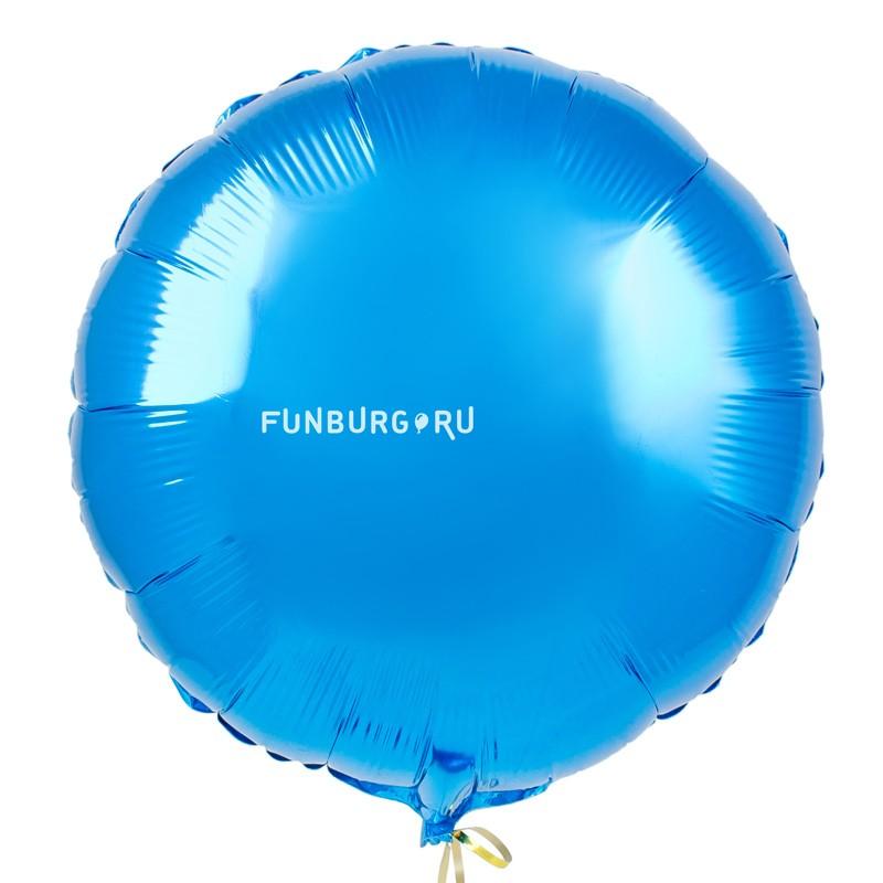 Шар из фольги «Синий круг»Из фольги без рисунка<br>Размер: 45 см (18)<br>Производитель: Flexmetal, Испания<br>