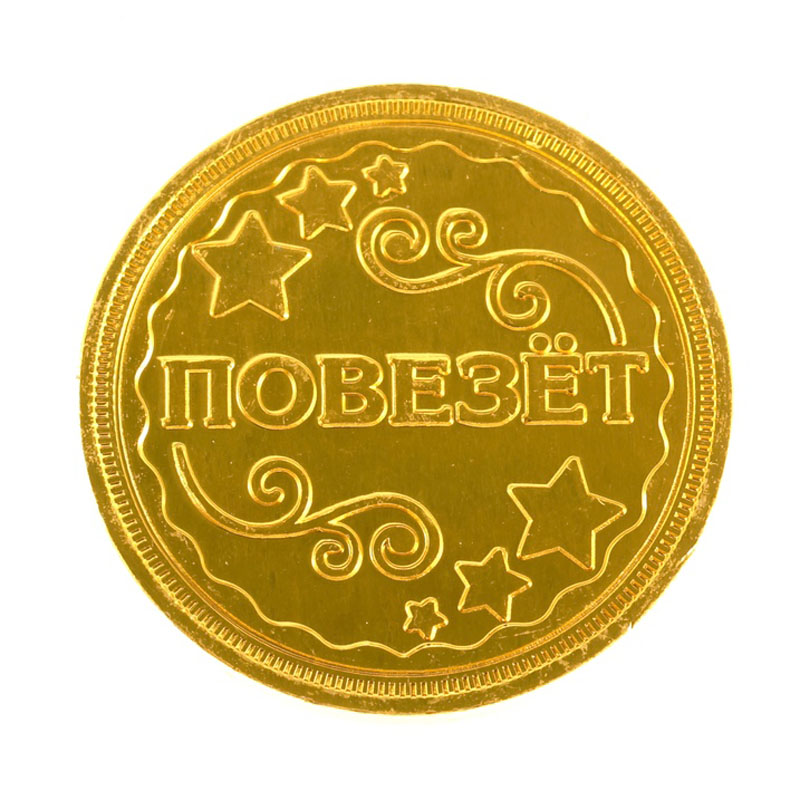 Монета «Повезет - не повезет»Шуточные<br>Размер: 0,2?3?3 см<br>