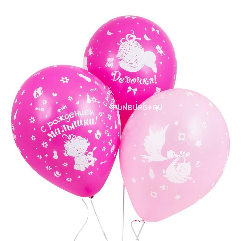 Воздушные шары «С рождением малышки!»Латексные с рисунком<br>Размер: 30 см (12)Производитель: Sempertex, КолумбияЦвет: нежно-розовые и ярко-розовые шарики с белым рисунком<br>