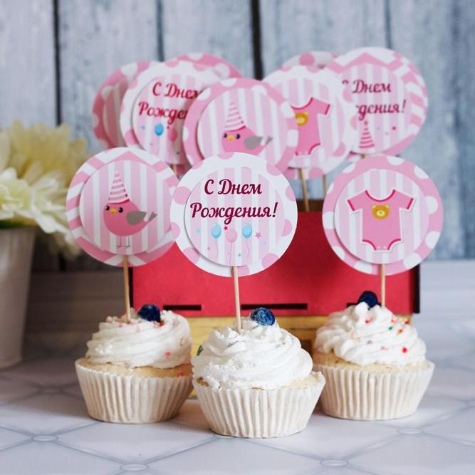 Набор тематических топперов «Розовые С Днём рождения»Топперы на торт<br> <br>Состав:<br><br><br>12 односторонних тематических топперов<br><br> <br>Размеры:<br><br><br>размер упаковки – 8,5?16 см<br><br>