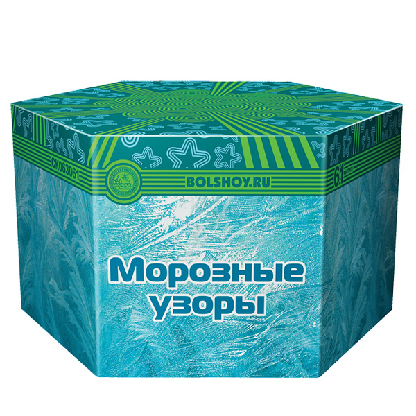 Комбинированный салют (61 заряд) «Морозные узоры»Комбинированные салюты<br>Длительность:69 c.Калибр: 1,25Число зарядов: 61Вес: 9 кгРазмер:35?31?18 смАртикул: СК063061<br>