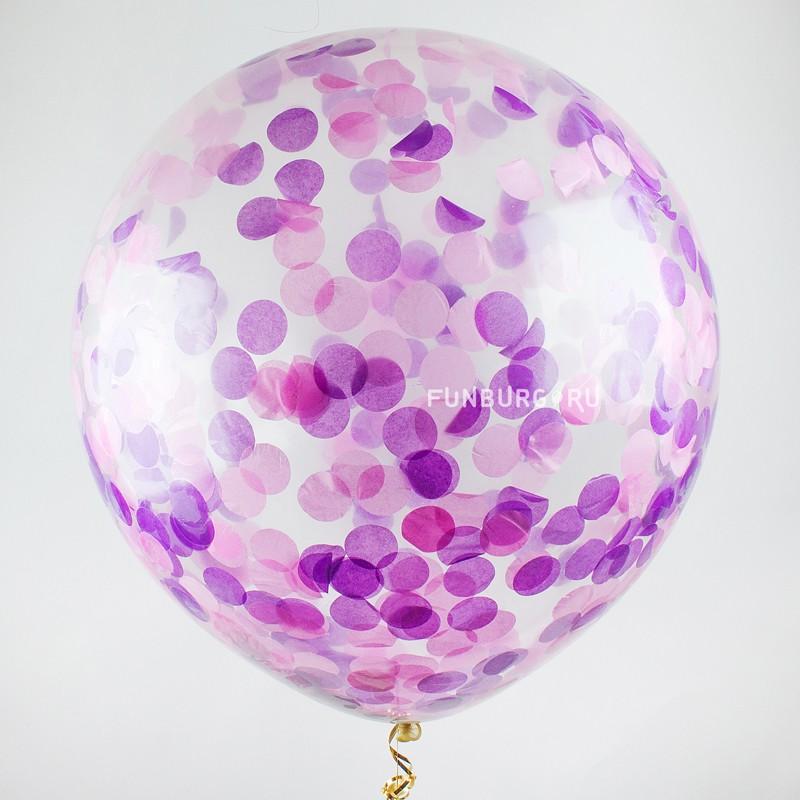 Метровый шар «С сиреневым конфетти»Метровые шары<br>Размер: 70-80 см<br>Цвет конфетти: розовый, сиреневый<br>Производитель: Sempertex, Колумбия<br>