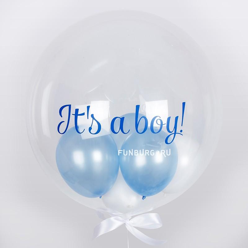 Шар Bubble с шариками «Its a boy!»Шары с наклейками<br>Размер: 20/45 см<br>Состав: шар Bubble, 6 шариков 5, наклейка.<br>Цвет маленьких шариков и надписи, а также текст надписи могут быть изменены по вашему желанию.<br>Производитель: PIONEER/QUALATEX, Япония<br>