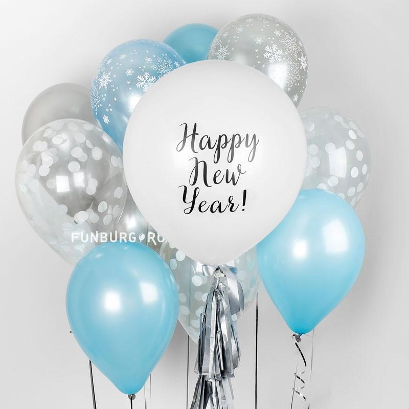 Набор шаров «Happy New Year!»Новый год<br>Вы можете корректировать количество шаров в наборе по своему желанию.<br>